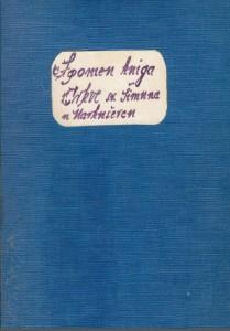 Spomen-knjiga župe od 1955-do1989