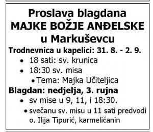 ANĐELSKA 2017.